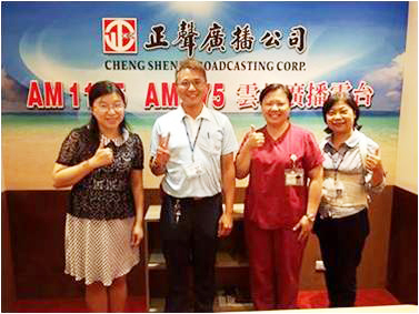 1060912正聲電台專訪社區廖梅君.徐華佐(106.09.12).jpg