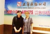 正聲電台專訪營養室組長陳佳琳談清明飲食健康吃與減糖飲食(107.04.02)