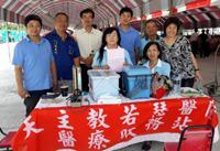 慶祝水利節救護車救護站(107.06.06)