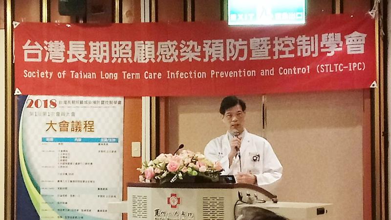 1071021院長參加台灣長期照顧感染預防暨控制學會(107.10.21).jpg