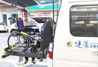 健豪印刷事業股份有限公司捐贈福祉車交車(107.10.21)
