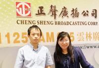 正聲電台專訪中醫陳瑞倫醫師(107.11.20)