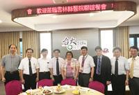 院長出席雲林縣醫療機構聯誼會餐敘(108.06.18)