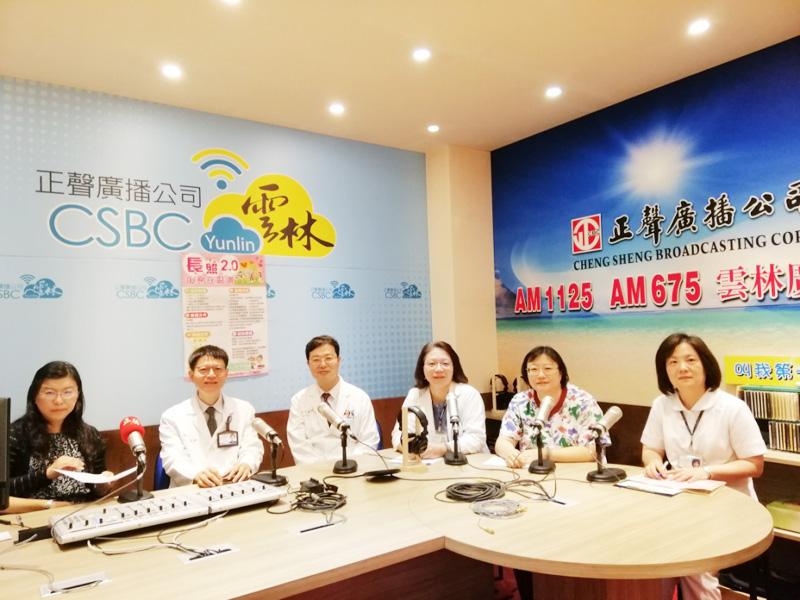 1081029正聲雲林電台直播專訪長照照護團隊(108.10.29).jpg