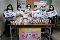 感謝嬌生股份有限公司捐贈潤膚護手霜提供防疫相關人員 使用(1090430)