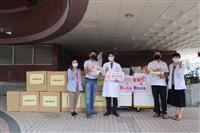 感謝各方團體、人士的愛心物資捐贈(11006)