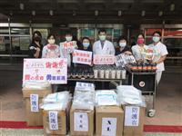 感謝各方團體、人士的愛心物資捐贈(11007)