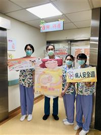 110年度病人安全週(1100916)