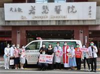 感謝葉麒玉女士捐贈救護車(1101005)